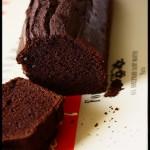 Fransız usulü, az şekerli, bol kakaolu, yoğun mu yoğun bir kek...