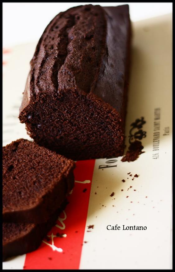 Fransız usulü harika kakaolu kek