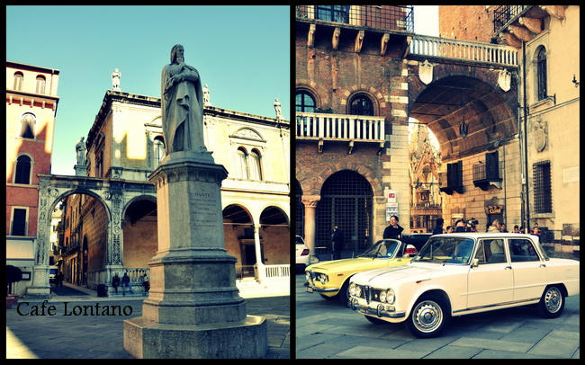 Verona City 8