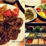 Eski Foça'dan yeme içme önerileri
