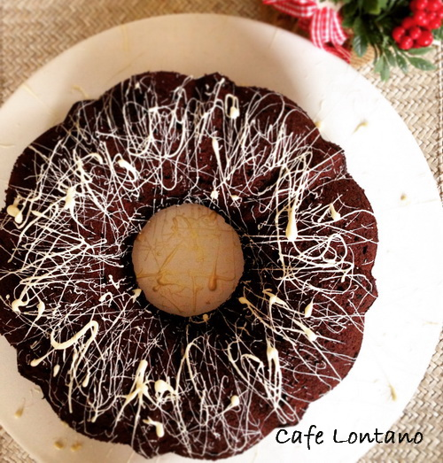 Çikolatalı kek 2