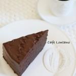Çikolatanın Zarafeti; Bol çikolatalı bir pasta