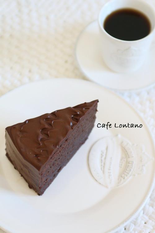 Bol Çikolatalı pasta 1