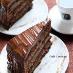 Yeni pastam; Karamel Rüyası!