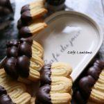 Çikolatayla taçlanmış bir güzel:Sprits