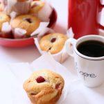 Çilekli ve Hindistan Cevizli Muffinler